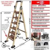 梯子 梯子家用折疊鋁合金室內伸縮升降加厚工程爬樓多功能家用人字梯子 快速出貨YJT