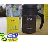 [8東京直購] THERMOS膳魔師 真空斷熱保溫瓶 JNK-280 泡茶杯 咖啡杯 MY BOTTLE