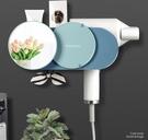 電吹風機架免打孔衛生間浴室廁所置物架收納神器壁掛式放風筒架子 小时光生活馆