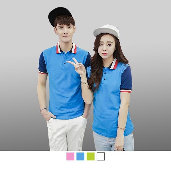 晶輝專業團體制服*CH209*配色網眼純棉短袖POLO衫