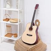 Vecas初學者吉他男女生學生練習41寸38寸民謠木吉它新手入門樂器