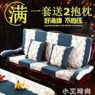 實木沙發墊帶靠背連身三人座墊紅木質春秋椅...
