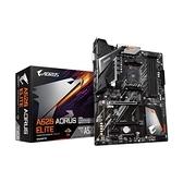 GIGABYTE 技嘉 AMD A520 AORUS ELITE 電競主機板(ATX/搭載5+3相全數位VRM電源設計)