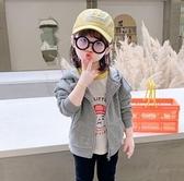 女童外套 女童外套加絨連帽2021年秋裝新款韓版兒童洋氣寶寶春上衣【快速出貨八折搶購】