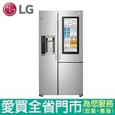 LG樂金761L敲敲看門中門冰箱GR-QPL88SV(預購)含配送+安裝【愛買】