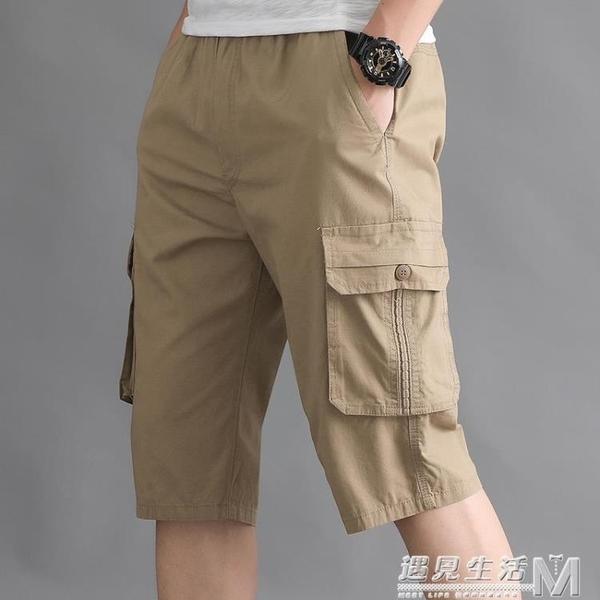 夏季爸爸休閒短褲寬鬆中老年人純棉中褲大褲衩男外穿大碼七分褲男 遇見生活