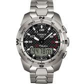 TISSOT 天梭 T-TOUCH Expert 鈦合金觸控多功能手錶-鍊帶 T0134204420200