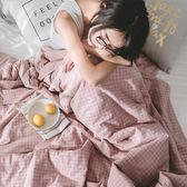 北歐簡約水洗棉夏被春秋被全棉純棉空調被格子學生宿舍床上用品
