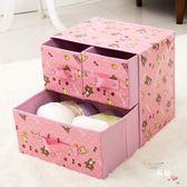降價優惠兩天-兩層三抽屜式收納盒防水內衣收納抽屜無紡布折疊儲物盒桌面雜物盒