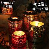 進口精油香薰蠟燭杯香氛蠟燭禮盒無煙助眠蠟燭熏香蠟燭浪漫