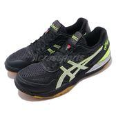 Asics 排羽球鞋 Rote Japan Lyte FF 黑 螢光綠 銀 膠底 男鞋 運動鞋【PUMP306】 1053A002016
