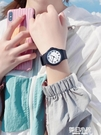 中考考試專用手錶男初中女學生高考靜音機械簡約指針式高中石英表 夢幻小鎮
