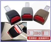 RSEN車載安全帶插扣(防故障燈/逼逼聲警示)高檔設計.超強通用性