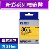 EPSON LK-7YBP S657403 標籤帶(粉彩系列)黃底黑字36mm