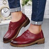 平底鞋子 系帶英倫休閒鞋 軟底防滑擦色小皮鞋《小師妹》sm1856