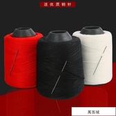 手工縫衣被子線黑白紅棉被縫紉線家用手工線彩色粗線手縫針線滌綸 萬客城