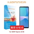 【愛瘋潮】 NIRDOSA 滿版全貼合 SONY Xperia 10 III 鋼化玻璃 螢幕保護貼