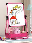 兒童寶寶畫畫板支架式小黑板家用磁性筆涂鴉寫字白板學生畫架幼兒YYP ciyo 黛雅