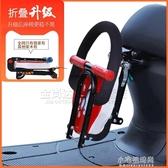 現貨快出 座椅子前置踏板車機車電瓶車寶寶座椅小孩坐椅 3-31