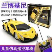 遙控玩具 兒童遙控車遙控越野玩具車充電高速漂移賽車電動玩具車模男孩 繽紛創意家居