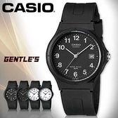 CASIO手錶專賣店 卡西歐 MW-59-1B  男錶 中性錶 日系風 壓克力鏡面 膠質錶帶 指針 數字 學生系列