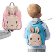 【奇哥】比得兔防走失背包-藍色