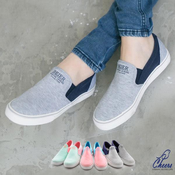 休閒鞋*鵲兒*簡單可愛拼接色系舒適懶人鞋-三色 現貨【Q99-192】