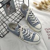 X-INGCHI 女款基本款天空藍低筒帆布鞋-NO.X0136