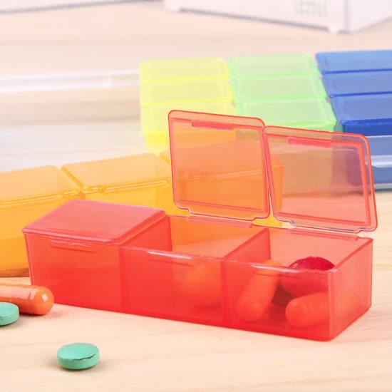 ♚MY COLOR♚一周早中晚彩虹藥盒 維他命 藥品 整理 分類 一周 收納 多格 小物 多功能【K81-2】