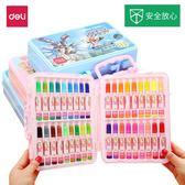 彩色筆得力水彩筆12色 18色 24色 36色套裝兒童幼兒園畫筆繪畫彩筆包郵-大小姐韓風館