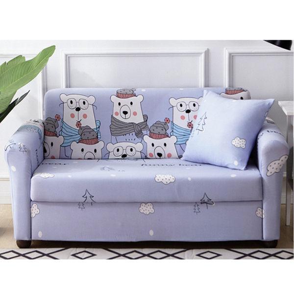 【巴芙洛】北極熊彈性沙發套-2人坐(贈同款抱枕套x1)