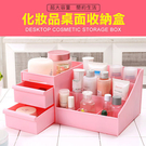 Qmishop 韓國抽屜式化妝品收納盒 ...