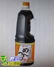 (兩組裝) WC503496 Yamaki 日本進口鰹魚淡醬油 1.8公升