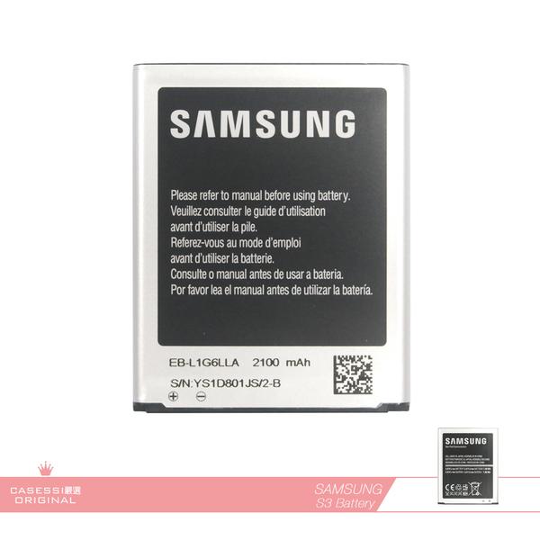 Samsung三星 Galaxy S3 i9300_2100mAh/原廠電池/手機電池
