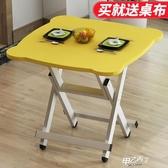 餐桌 折疊桌家用餐桌小戶型簡約飯桌戶外折疊正方形方桌簡易4人小桌子【快速出貨】