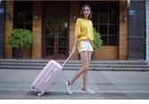 可愛旅行箱韓版女大學生行李箱24鋁框拉桿皮箱小清新26萬向輪20寸  enjoy精品