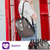 韓系浪滿亮片多功能雙肩包/4色 (YL0115-RN5009) iRurus 路絲時尚