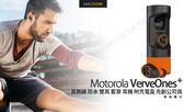 先創公司貨 Motorola VerveOnes+ 真無線 耳塞式 防水 雙耳 藍芽 耳機 附充電盒 立體聲 Moto