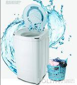 大容量家用不銹鋼小型迷你半全自動單筒單甩脫水機甩干機桶 ATF LOLITA