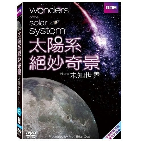 BBC太陽系絕妙奇景 未知世界 DVD  (購潮8)