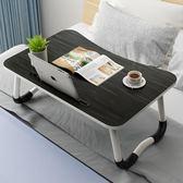 折疊桌 床上小桌子可折疊簡約學習書桌學生宿舍懶人筆記本電腦桌現代做桌