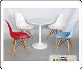 海中天休閒傢俱廣場B 68 摩登  椅系列566 H 80cm 圓桌一桌四椅