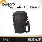 LOWEPRO 羅普 Toploader Pro 75 AW II 專業三角包 75 AW II  立福公司貨