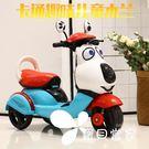 新款兒童電動摩托車三輪車男女寶寶可坐人小孩玩具車大號電瓶童車