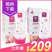 日本 PH JAPAN 女性私處護理清潔液洗液(150ml) 多款可選【小三美日】$249