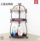 居家用品浴室置物架衛生間三角落地儲物架衛浴洗手間廁所牆角臉盆收納架子(三層加高古銅色)