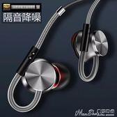 線控耳機vivo通用耳機原裝x9x7x6入耳式重低音炮x20X21手機通用耳塞 曼莎時尚
