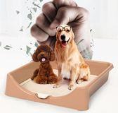 狗狗上廁所自動狗屎盆尿屎盆中型大型犬便盆沖水寵物大號便器用品