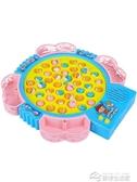 兒童小貓釣魚玩具小孩1-3周歲2寶寶益智男孩女孩電動磁性套裝禮物YYJ 夢想生活家