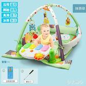 嬰兒腳踏鋼琴健身架器0-1歲新生兒早教寶寶玩具0-3-6-12個月男孩 ys9901『伊人雅舍』